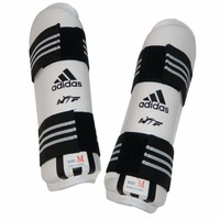 ADIDAS - Arm Guards - WT Approved