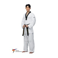 DAEDO - Basic Competition Taekwondo Dobok/Uniform